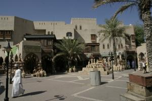 Prachtig plein in Oman