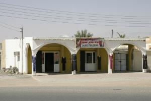 Omani winkels